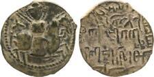Æ-Fals (1198/1199) 1196-1204 Sultanat der Rum-Seldschuken Islamische Länder vz
