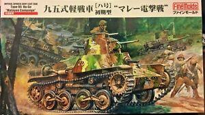 "1/35 Japanese Army Type 95 Light Tank ""HA-GO"" Malayan Campaign ~ Fine Molds FM58"