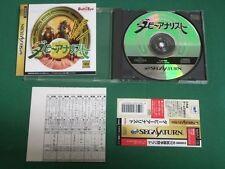 Sega Saturn -- Derby Analyst -- spine card, prediction newspaper. *JAPAN* 17796