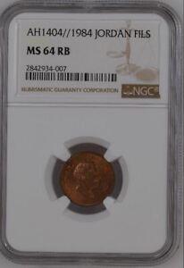 Jordan Amman 1984 NGC MS 64 RB Fils King Hussain 約旦 Иордания Giordania Coins