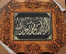 Islamic Muslim frame Al Shahada / Home decorative # 509