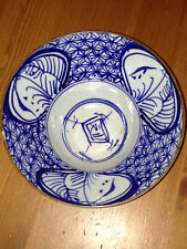 Stunning  ming dynasty chinese blue and white bowl Possibly 18th Century signed