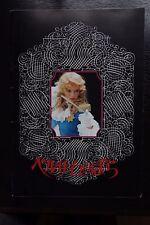 Lady Oscar Japanese Movie Program Pamphlet 1979