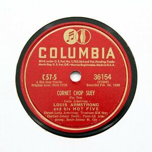 "LOUIS ARMSTRONG & HIS HOT FIVE ""Cornet Chop Suey"" (EE+) COLUMBIA 36154 [78 RPM]"