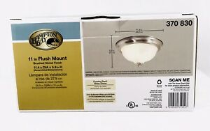 Hampton Bay Brushed Nickel 2 Light Flush Mount Swirl Glass Dome 11 Inch NIB