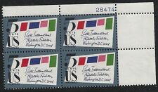 US Scott #1310, Plate Block #28474 1966 SIPEX 5c FVF MNH Upper Right
