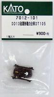 Kato 7012-1D1 Truck Set (Bogie) for Powered Car DD13 Early Ver. (N scale) ASSY