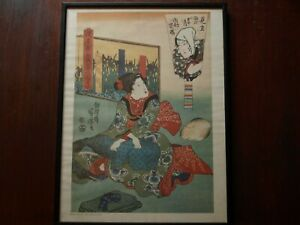 KABUKI FANS HAVER THEIR INDIVIDUAL FANCIES JAPANESE PRINT. FRAMED