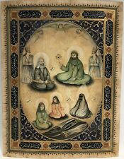 Antique Islamic Art 18 - 19 Century Qajar Painting of The Prophet & His Family