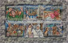 Libya - 2003 - People's authority declaration - Miniature sheet - on silver -MNH