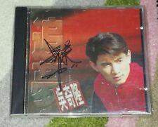 MusicCD4U Nicky Wu cd Wu Qi Long Little Tigers Autograph 吳奇隆 追梦 步步惊心