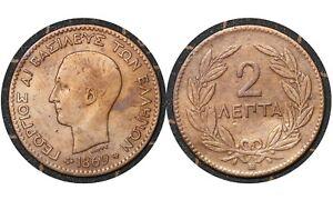 2 Lepta 1869 Greece 🇬🇷 Hellas King George I 1st portrait Coin # 41