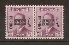 Iraq 1973 25F Faisal Official SG.O1092 MNH Cat£39