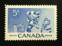 Canada #359 MNH, Hockey Players Stamp 1956