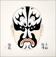 Chinese Folk Art / Chinese Brush Painting Art - Chinese Opera Mask Painting