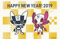 JAPAN 2018-19 ** TOKYO OLYMPIC 2020 Limited NEW Year Greeting postcard GIAPPONE