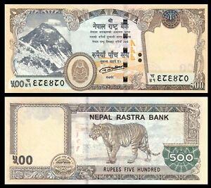 Nepal 500 Rupees ND 2012 / 2013 P 74 Superb Gem UNC ***