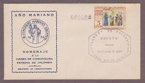 Colombia # C262 , Virgin of Chiquinquira FDC - I Combine S/H