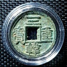 """RARE 1097 KOREA Koryo Dynasty""""SAN HAN ZHONG BAO"""" Coin Ø23mm(+FREE1 coin) #15276"""