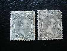 spain - stamp yvert and tellier n° 205 x2 obl (A9) stamp spain
