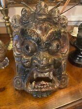Vintage Carved Wooden African Mask