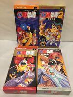 [EXC] Lot Yuyu Hakusho 1 2 3 4 Special CIB SFC Super Famicom SNES NTSC-J Japan