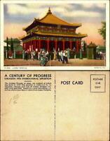 Golden Temple of Jehol replica Century of Progress World's Fair Chicago IL