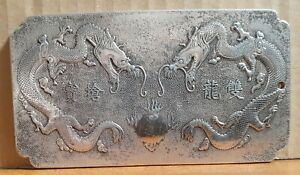 Vintage Heavy Chinese Silver Coloured Plaque - 2 Dragons Design