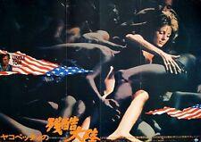 GOODBYE UNCLE TOM Japanese B1 movie poster SEXPLOITATION GUALTIERO JACOPETTI 71