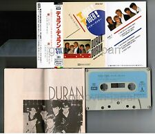 DURAN DURAN Tiger! Tiger! JAPAN-ONLY CASSETTE TAPE ZR18-1187 w/PS+INSERT Free SH