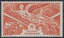 1946 INDOCHINE PA N°39** An. de la Victoire TB,  FRENCH INDOCHINA (VIETNAM) MNH
