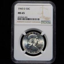 1960-D Franklin Silver Half Dollar NGC MS65 PQ+ (slx3826)