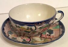 Antique 1910 Japanese Export China Porcelain Hand Painted Tea Cup & Saucer