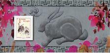 TIMBRE FRANCE BLOC SOUVENIR N° 57 ** ANNEE LUNAIRE CHINOISE DU LAPIN COTE 12 €