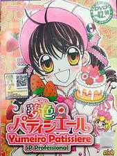 DVD Yumeiro Patissiere Season.1 + 2 ( TV 1-63 End Complete Series )