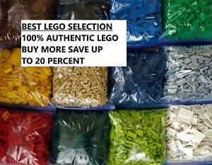 LEGO PIECES PACKS GIFT CHOOSE YOUR LEGO COLOR & LEGO AMOUNT 100% AUTHENTIC LEGOS