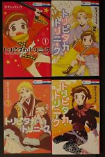 JAPAN Julietta Suzuki (Kamisama Kiss Artist) manga LOT: Tripitaka Torinique 1~4