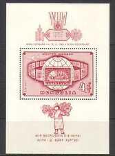 Mongolia 1965 Stamp-on-Stamp/Plane/Horses 1v m/s n23643