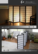 Tsuitate partition Japanese style 4-sided shoji screen partition Can't tear / 8