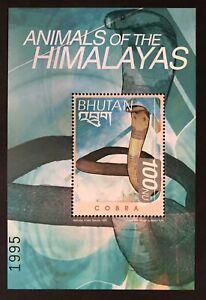 BHUTAN WILD ANIMALS OF THE HIMALAYAS COBRA SOUVENIR SHEET 1999 MNH REPTILE STAMP