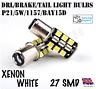 2X 1157/BAY15D/380/P21/5W LED WHITE CANBUS BRAKE REVERSE FOG DRL SIDELIGHT BULBS