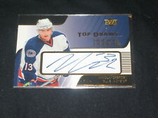 NIKOLOAI ZHERDEV NHL HOCKEY GENUINE CERTIFIED AUTHENTIC SIGNED AUTOGRAPHED CARD