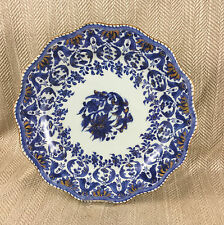 Antique Chinese Porcelain Plate Blue & White 18th c / 19th c  Qianlong Jiaqing