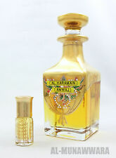 3ml Amwaj by Al Haramain - Traditional Arabian/Oriental Perfume Oil/Attar