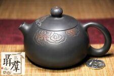 Chinese jiangshui teapot - Xi Shi Dragon's Tail - Си Ши Хвост Дракона