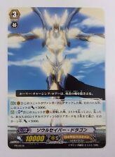 CARDFIGHT Vanguard Promo PR/0078 Soul Saver Dragon Alternate Art Japanese