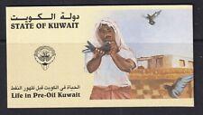 KUWAIT 1998 LIFE IN PRE-OIL KUWAIT SG SB10 BOOKLET MNH.