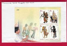 ZAYIX - 2008 Thailand 2387a souvenir sheet MNH - Puppets / Letter Writing Week