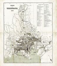 MAP ANTIQUE 1867 UNKNOWN CHRISTIANIA OSLO NORWAY REPLICA POSTER PRINT PAM0346