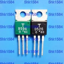 1pairs OR 2PCS TOSHIBA TO-220 2SB596-O/2SD526-O 2SB596/2SD526 B596/D526